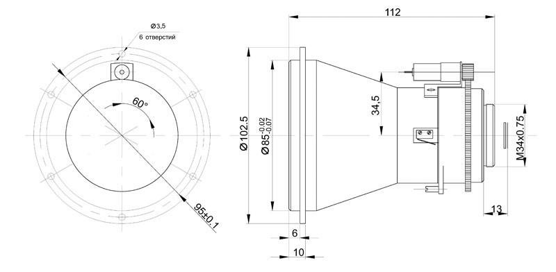 Габаритный чертеж и размеры объектива тепловизионного германиевого АСТРОН-100Ф14