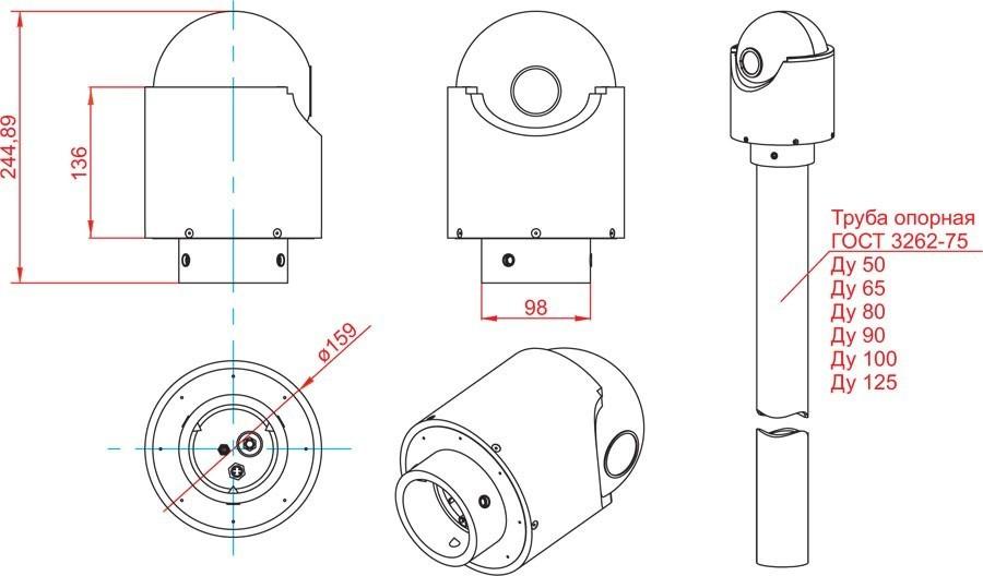 Dimensional drawings ASTROHN-7А