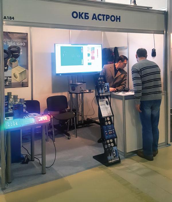 ОКБ «АСТРОН» приняли участие в 20-й ежегодной международной специализированной выставке «Электрические сети России-2017»