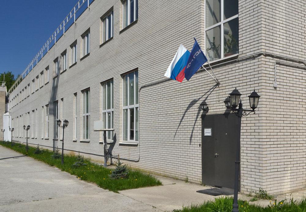 Административно-производственный корпус АО «ОКБ «АСТРОН»