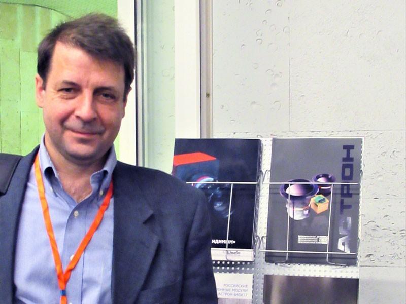 25-ю Международная научно-техническая конференция и школа по фотоэлектронике и приборам ночного видения