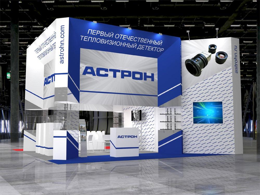 Специалисты АО «ОКБ «АСТРОН» готовятся представить новейшее оборудование в сфере тепловизионной техники дальнего и среднего ИК-диапазонов на крупнейшем международном форуме «АРМИЯ 2018».