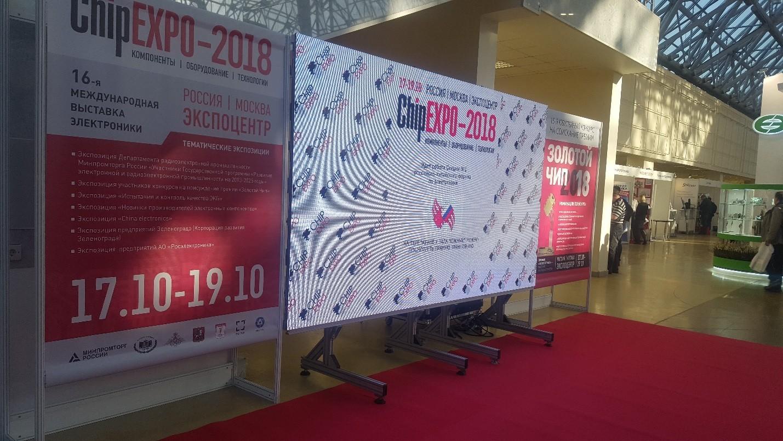 В ЦВК Экспоцентр прошла 16-я выставка по электронике, компонентам, оборудованию, технологиям ChipEXPO-2018