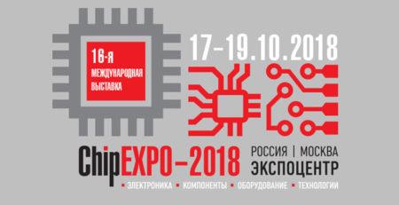 chipexpo-2018