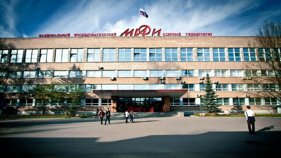 VIII Международная конференция по фотонике и информационной оптике проводилась в НИЯУ МИФИ с 23 по 25 января 2019 года.