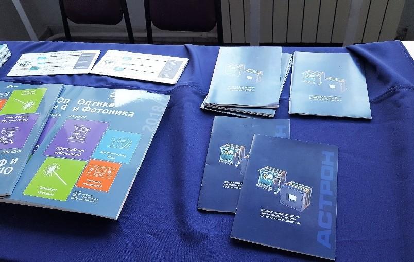 VIII Международная конференция по фотонике и информационной оптике проводилась в НИЯУ МИФИ с 23 по 25 января 2019 года