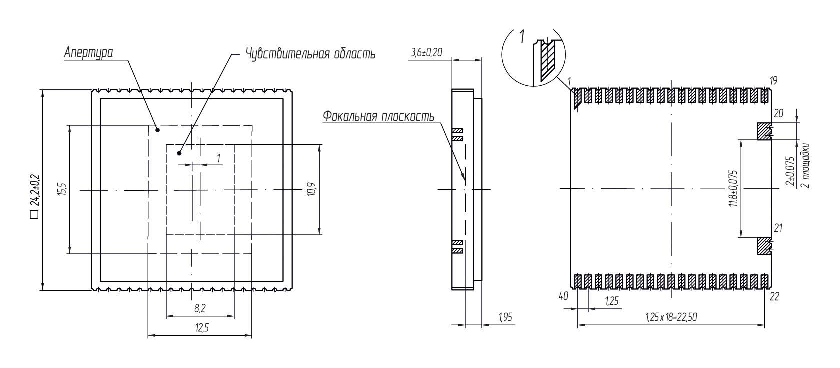 Габаритные чертежи и размеры АСТРОН-64017