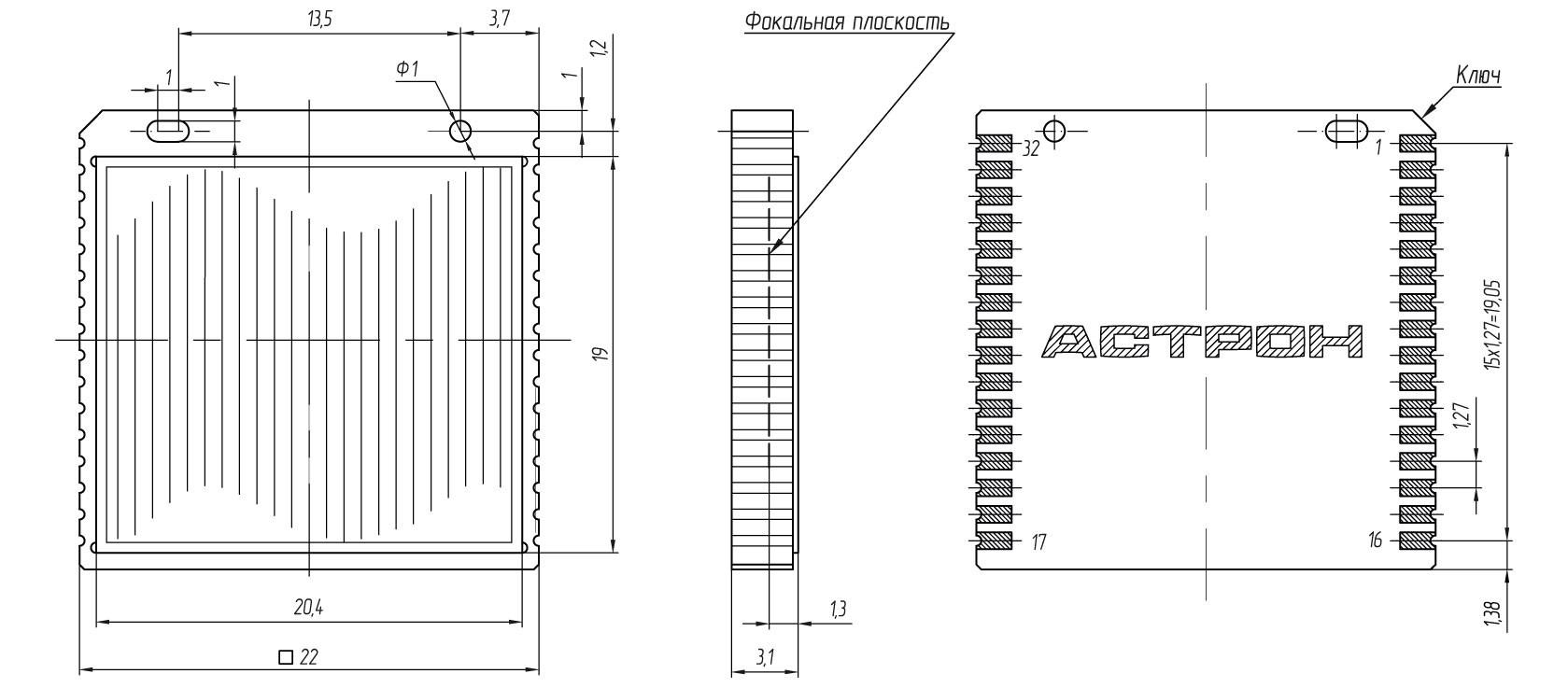 Габаритные чертежи и размеры АСТРОН-64017-2
