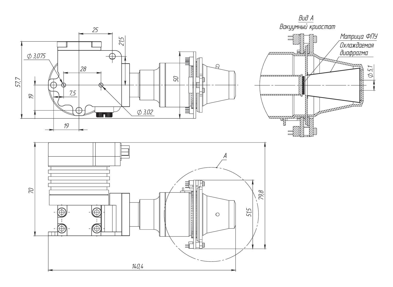 Габаритные чертежи и размеры матричного фотоприемного модуля АСТРОН-640КРТ15А810